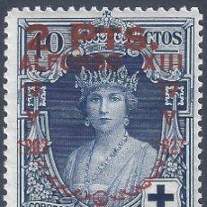 Sellos: EDIFIL 383 XXV ANIVERSARIO JURA DE LA CONSTITUCIÓN 1927. LUJO. MNH **. Lote 270241578