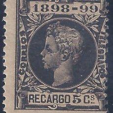 Sellos: EDIFIL 240 ALFONSO XIII. IMPUESTO DE GUERRA 1898-1899. VALOR CATÁLOGO: 14,50 €. MNH **. Lote 270248278