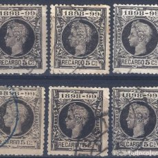 Sellos: EDIFIL 240 ALFONSO XIII. IMPUESTO DE GUERRA 1898-1899. LOTE DE 6 SELLOS.. Lote 270249098