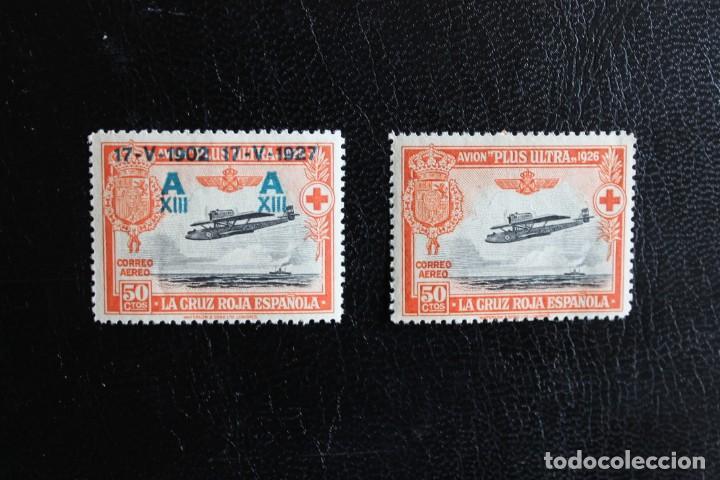 EDIFIL 346 Y EDIFIL 370 TIPO I NUEVOS CON GOMA ORIGINAL (Sellos - España - Alfonso XIII de 1.886 a 1.931 - Nuevos)