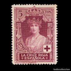 Selos: 1926. PRO CRUZ ROJA ESPAÑOLA.5C.MNG. EDIFIL 327. Lote 270691908
