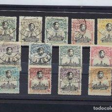 Sellos: ESPAÑA. AÑO 1920. VII CONGRESO DE LA U.P.U.. Lote 271144483