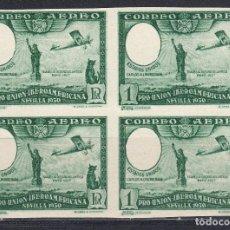 Sellos: 1930 EDIFIL 588ECEFS(*) NUEVOS SIN GOMA. BLOQUE CUATRO. VARIEDAD SIN EFIGIE. SIN DENTAR (221). Lote 271684468