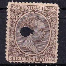 Timbres: SELLOS ESPAÑA OFERTA AÑO 1889/1899 EDIFIL 223T EN USADO VALOR DE CATALOGO 7 €. Lote 272584133