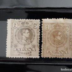 Sellos: EDIFIL 267 * + 289 * ALFONSO XIII MEDALLON VALOR 2 CENTIMOS ESPAÑA 1909 - 1920. Lote 273405943