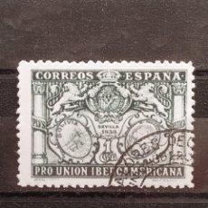 Sellos: SELLOS DE ESPAÑA - EDIFIL 566. Lote 273452728