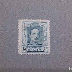 Sellos: ESPAÑA - 1922-30 - ALFONSO XIII - EDIFIL 315A - MNG - NUEVO - CENTRADO.. Lote 273748818