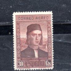 Sellos: ED Nº 553* DESCUBRIMIENTO DE AMERICA CON SEÑAL DE FIJASELLOS. Lote 274359178