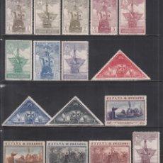 Sellos: ESPAÑA, 1930 EDIFIL Nº 531 / 546 /*/, DESCUBRIMIENTO DE AMÉRICA.. Lote 274547793