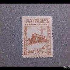 Timbres: ESPAÑA - 1930 - ALFONSO XIII - EDIFIL 481 - MNH** - NUEVO SIN FIJASELLOS - CENTRADO - SELLO CLAVE. Lote 275260438