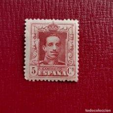 Timbres: ESPAÑA 1922/30. EDIFIL 312**. NUEVO SIN FIJASELLOS. Lote 275262818