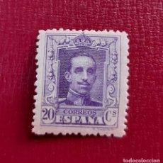 Sellos: ESPAÑA 1922-30. EDIFIL 316**. NUEVO SIN FIJASELLOS. Lote 275264568