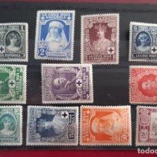 Timbres: ESPAÑA 1926. EDIFIL 325/338*. NUEVOS CON SEÑAL DE FIJASELLOS. FALTA EL 335, 6 Y 7. Lote 275266413
