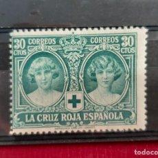 Timbres: ESPAÑA 1926. EDIFIL 332*. VALOR CLAVE. NUEVO CON FIJASELLOS. Lote 275267423