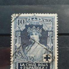 Sellos: ESPAÑA 1926. EDIFIL 333. USADO. Lote 275269668