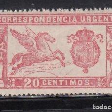 Sellos: ESPAÑA, 1905 EDIFIL Nº 256 /*/ PEGASO,. Lote 275295938