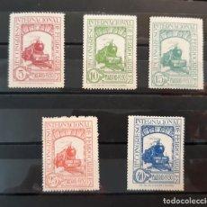 Sellos: ESPAÑA 1930. EDIFIL 469/482*. 5 VALORES DE LA SERIE.. Lote 275537858