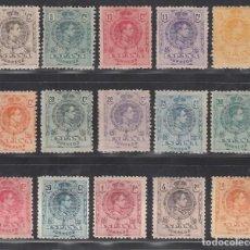 Selos: ESPAÑA, 1909-1922 EDIFIL Nº 267 / 280 /*/ ALFONSO XIII. TIPO MEDALLÓN.. Lote 275672413