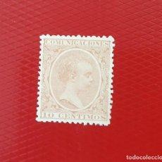 Timbres: ESPAÑA 1889-1901. EDIFIL 217*. NUEVO CON CENTRADO DE LUJO. Lote 275716123
