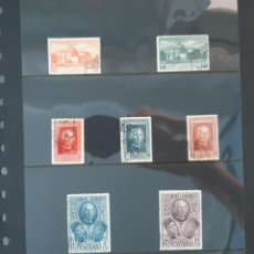 Timbres: ESPAÑA 1930. EDIFIL 559/565. SERIE COMPLETA CIRCULADOS. BUEN CENTRADO. Lote 275718163