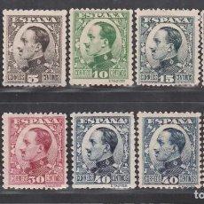 Selos: ESPAÑA, 1930-1931 EDIFIL Nº 490 / 498, 497A /*/, ALFONSO XIII,. Lote 275740253