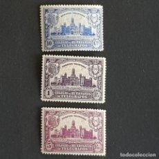 Selos: ESPAÑA,1927, HUÉRFANOS TELÉGRAFOS, PALACIO COMUNICACIONES MADRID, EDIFIL 1-3*, LEVE FIJ, ( LOTE AR ). Lote 275912588
