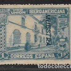 Sellos: PRO UNION IBEROAMERICANA, 1 PTA. SOBRECARGA---MUESTRA--- VER FOTO. Lote 275995738
