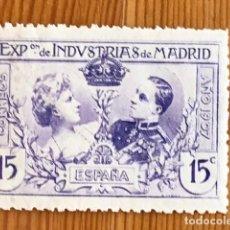 Timbres: INDUSTRIAS DE MADRID, 1907, EDIFIL SR2, NUEVO CON FIJASELLOS. Lote 276013983