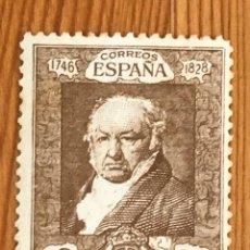 Sellos: GOYA EN LA EXPOSICIÓN DE SEVILLA, 1930, EDIFIL 500, NUEVO CON FIJASELLOS. Lote 276021643
