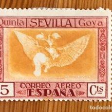 Timbres: GOYA EN LA EXPOSICIÓN DE SEVILLA, CORREO AEREO, 1930, EDIFIL 518, NUEVO CON FIJASELLOS. Lote 276025898