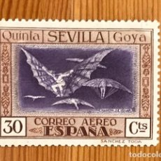 Sellos: GOYA EN LA EXPOSICIÓN DE SEVILLA, CORREO AEREO, 1930, EDIFIL 523, NUEVO CON FIJASELLOS. Lote 276027553