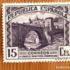 Timbres: CONGRESO DE LA UNIÓN POSTAL PANAMERICANA, 1931, EDIFIL 606, NUEVOS CON FIJASELLOS. Lote 276032253