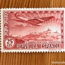 Timbres: CONGRESO DE LA UNIÓN POSTAL PANAMERICANA, CORREO AEREO, 1931, EDIFIL 616, NUEVOS CON FIJASELLOS. Lote 276033343