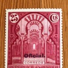 Timbres: CONGRESO DE LA UNIÓN POSTAL PANAMERICANA, OFICIAL, 1931, EDIFIL 623, NUEVOS CON FIJASELLOS. Lote 276035193