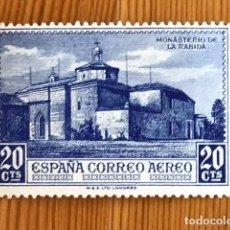 Timbres: DESCUBRIMIENTO DE AMERICA, CORREO AÉREO, 1930, EDIFIL 551, NUEVOS CON FIJASELLOS. Lote 276065273
