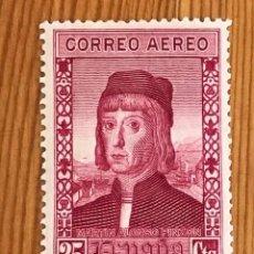 Timbres: DESCUBRIMIENTO DE AMERICA, CORREO AÉREO, 1930, EDIFIL 552, NUEVOS CON FIJASELLOS. Lote 276065483