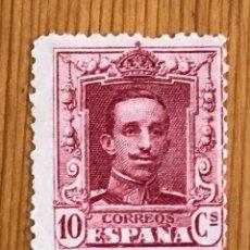 Timbres: ALFONSO XIII, TIPO VAQUER, 1909-1922, EDIFIL 313, NUEVO SIN GOMA. Lote 276070328