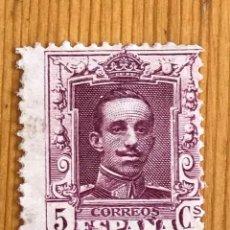 Timbres: ALFONSO XIII, TIPO VAQUER, 1909-1922, EDIFIL 311, NUEVO CON FIJASELLOS. Lote 276070843