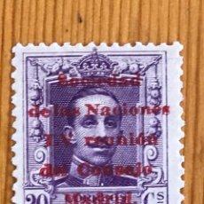 Timbres: SOCIEDAD DE NACIONES, REUNIÓN DEL CONSEJO DE MADRID, 1929, EDIFIL 460, NUEVOS CON FIJASELLOS. Lote 276077263
