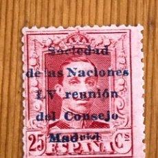 Timbres: SOCIEDAD DE NACIONES, REUNIÓN DEL CONSEJO DE MADRID, 1929, EDIFIL 461, NUEVOS CON FIJASELLOS. Lote 276077328