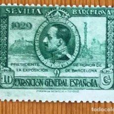 Sellos: EXPOSICIONES DE SEVILLA Y BARCELONA, 1929, EDIFIL 437, NUEVO CON FIJASELLOS. Lote 276077988