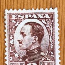 Sellos: ALFONSO XIII, TIPO VAQUER DE PERFIL, 1930-1931, EDIFIL 490, NUEVO CON FIJASELLOS. Lote 276079978