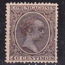 Sellos: SELLOS ESPAÑA AÑO 1889/1899 OFERTA EDIFIL 223T USADO EN TELEGRAFOS VALOR DE CATALOGO 8 €. Lote 276133493
