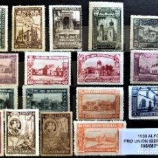 Sellos: SELLO ESPAÑA 1930 ALFONSO XIII PRO UNIÓN IBEROAMERICANA 566/582**(MNH). Lote 276146493
