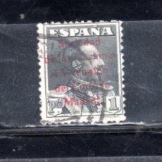 Francobolli: ED Nº 465 USADO SOCIEDAD DE NACIONES. Lote 253909575