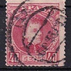 Timbres: SELLOS ESPAÑA AÑO 1901/1905 OFERTA EDIFIL 251 EN USADO VALOR DE CATALOGO 6 €. Lote 276202648