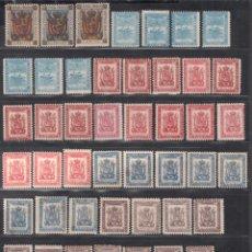 Sellos: FRANQUICIAS POSTALES MILITARES, 1893-1894, DISTINTOS TIPOS Y VALORES. EDIFIL Nº 1 / 53, (SIN Nº 11). Lote 276302323