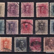 Francobolli: SELLOS ESPAÑA AÑO 1922/1930 OFERTA EDIFIL 310/323 EN USADO SERIE COMPLETA VALOR DE CATALOGO 33 €. Lote 276373613