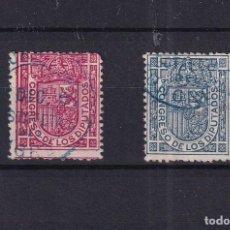 Francobolli: SELLOS ESPAÑA AÑO 1896/1898 OFERTA EDIFIL 230/231 EN USADO SERIE COMPLETA VALOR DE CATALOGO 16.25 €. Lote 276391533