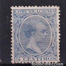 Sellos: SELLOS ESPAÑA AÑO 1889 OFERTA EDIFIL 215* EN NUEVO VALOR DE CATALOGO 12.5 €. Lote 276486833
